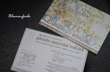 Picnic_marche