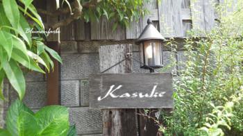 Kasuke2